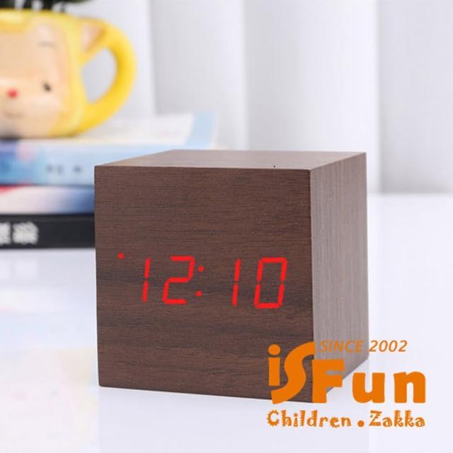 【iSFun】LED方塊木*觸控聲控溫度日期鬧鐘/深咖紅光