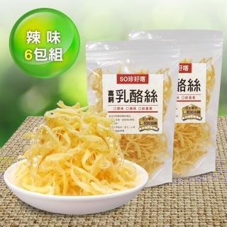 【長榮生醫】L-阿拉伯糖高鈣乳酪絲-嘗鮮組(辣味6包組)
