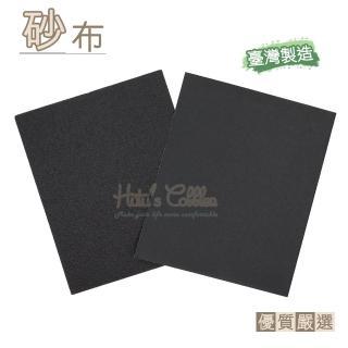 【○糊塗鞋匠○ 優質鞋材】N74 台灣製造 三鹿牌磨砂紙(10張/入)