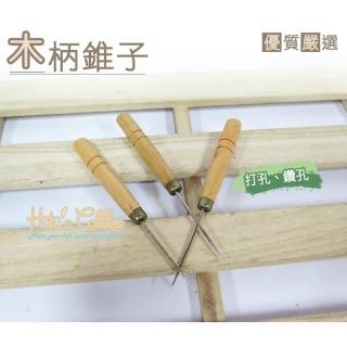 【○糊塗鞋匠○ 優質鞋材】N75 木柄錐子(12支/入)