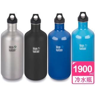 【美國Klean Kanteen】窄口經典不鏽鋼冷水瓶(1900ml)