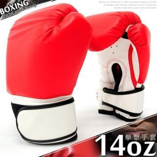 運動14盎司拳擊手套(C109-5103C)