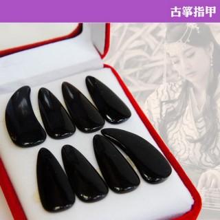 【美佳音樂】牛角古箏指甲/左右手8片-贈古箏專業膠布(成人兒童皆可用)