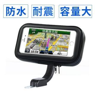 【活力揚邑】萬用導航防水抗震機車手機包手機支架(6.3吋以下通用)