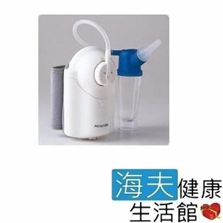 【禾記】動力式鼻沖洗器-未滅菌- 潔鼻康Co-Care(手腕型氣水式免嗆水洗鼻機)