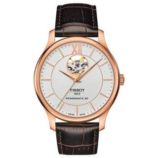 【TISSOT 天梭】Tradition 80小時動力開芯鏤空伯爵機械錶(40mm/T0639073603800)