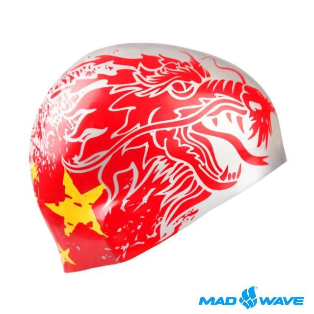 【俄羅斯MADWAVE】成人矽膠泳帽(CHINA)