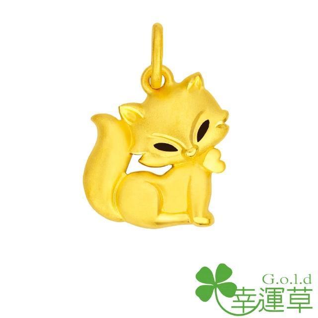 【幸運草clover gold】桃氣狐 黃金墜
