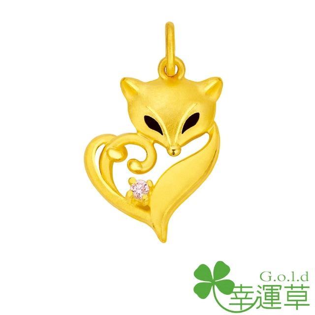 【幸運草clover gold】桃心狐 鋯石+黃金墜