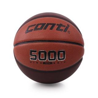 【conti】7號高級PU合成貼皮籃球-附球針(深棕淺棕)