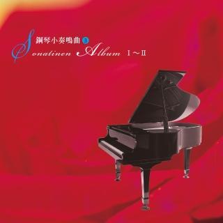 【亞洲唱片】鋼琴小奏鳴曲3(鋼琴教材系列)