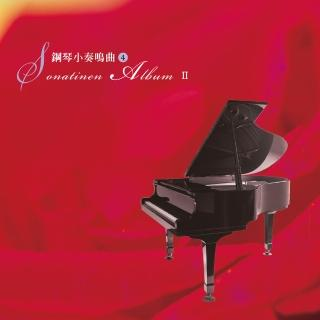 【亞洲唱片】鋼琴小奏鳴曲4(鋼琴教材系列)