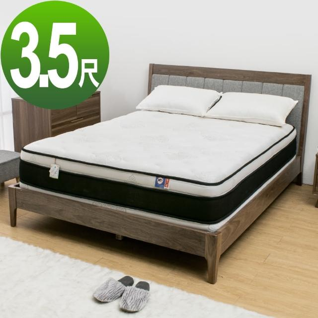 【Bernice】天絲正四線3D透氣雙層獨立筒床墊-3.5尺標準單人