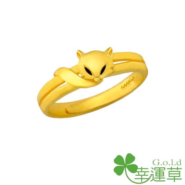 【幸運草clover gold】桃氣狐 黃金 女戒