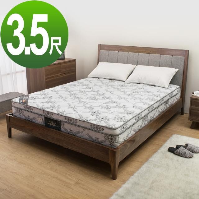 【Bernice】天絲3D透氣舒柔獨立筒床墊-3.5尺標準單人