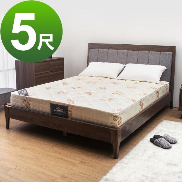 【Bernice】經典透氣防蹣抗菌獨立筒床墊-5尺標準雙人