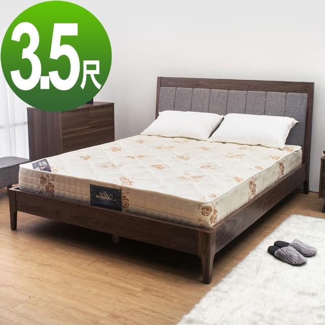 【Bernice】經典透氣防蹣抗菌獨立筒床墊-3.5尺標準單人