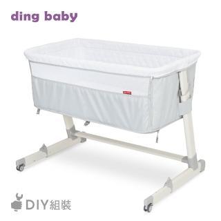 【ding baby】多功能活動式嬰兒床
