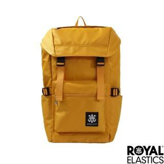 【Royal Elastics】Modern經典摩登系列 - 後背包 - 黃色