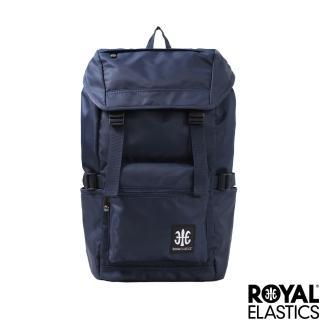 【Royal Elastics】Modern經典摩登系列 - 後背包 - 藍色