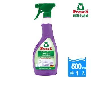 【德國Frosch】薰衣草浴廁清潔噴劑 500ml
