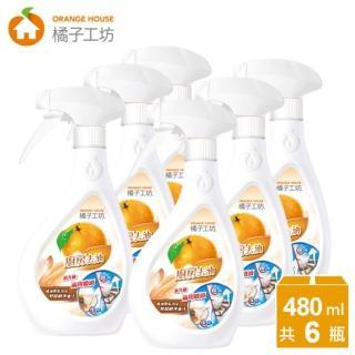【橘子工坊】家用類天然廚房爐具專用清潔劑480mlx6瓶