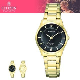 【CITIZEN 日系星辰】時尚必備_防水_不鏽鋼錶帶_氣質指針女錶(ER0203-85E)