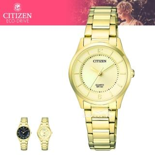 【CITIZEN 日系星辰】時尚必備_防水_不鏽鋼錶帶_氣質指針女錶(ER0203-85P)