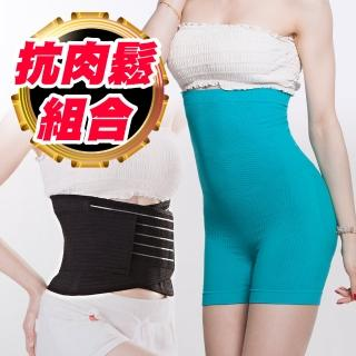 【JS嚴選】*抗肉鬆*可調式全彈力束腹護腰帶(B05*1條+抗溢肉褲*2件)