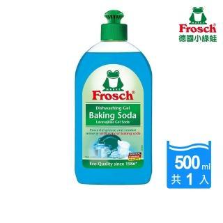 【德國Frosch】全效小蘇打洗碗精500ml