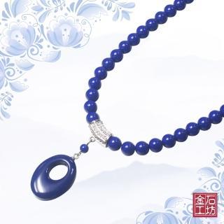 【金石工坊】頂級青金石時尚圓珠項鍊 6mm