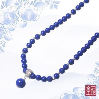 【金石工坊】頂級青金石圓珠項鍊 6mm