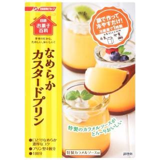 【日清製粉】嫩卡式達布丁粉(55g)