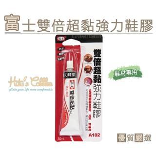 【○糊塗鞋匠○ 優質鞋材】N101 台灣製造 富士雙倍超黏強力鞋膠(5盒/入)