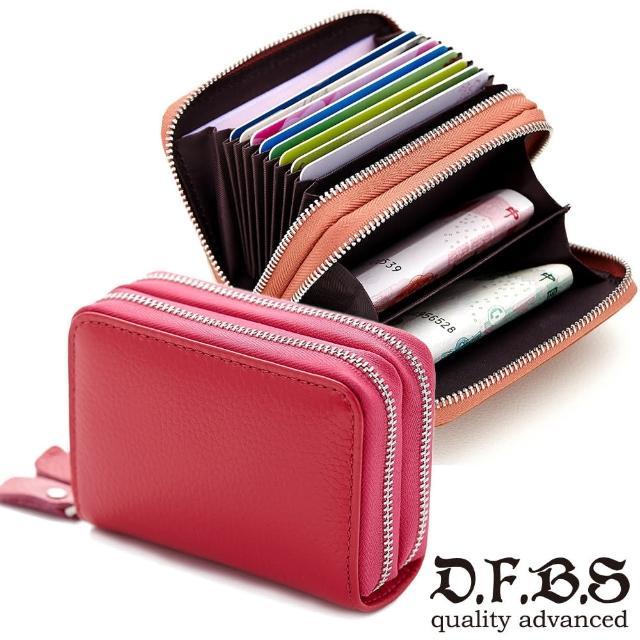 【DF BAGSCHOOL皮夾】嚴選牛皮款雙拉鍊多卡夾零錢包