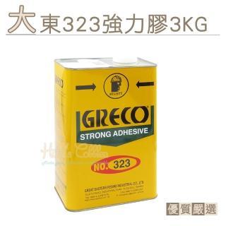 【○糊塗鞋匠○ 優質鞋材】N139 台灣製造 大東323強力膠3KG(罐)