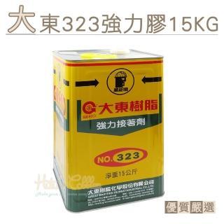 【○糊塗鞋匠○ 優質鞋材】N140 台灣製造 大東323強力膠15KG(桶)