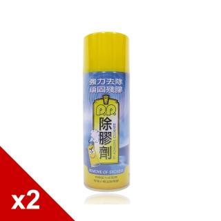 【○糊塗鞋匠○ 優質鞋材】N163 PP除膠劑 420ml(罐)