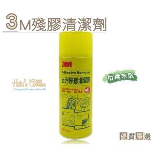 【○糊塗鞋匠○ 優質鞋材】N166 3M去汙除膠清潔劑(罐)