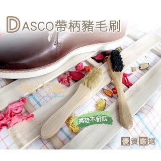 【○糊塗鞋匠○ 優質鞋材】P20 英國伯爵DASCO握柄豬毛刷(支)