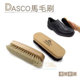【○糊塗鞋匠○ 優質鞋材】P21 英國伯爵DASCO馬毛刷(支)