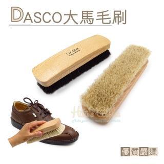 【○糊塗鞋匠○ 優質鞋材】P22 英國伯爵DASCO大馬毛刷(支)