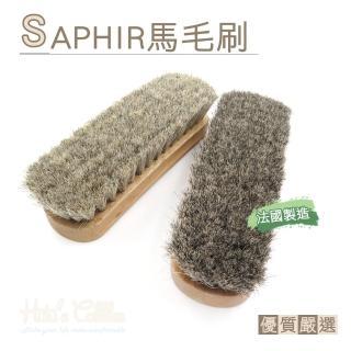【○糊塗鞋匠○ 優質鞋材】P25 法國SAPHIR馬毛刷(支)