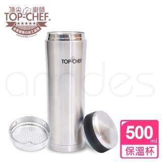 【Top Chef 頂尖廚師】304真空不鏽鋼保溫杯(500ml)
