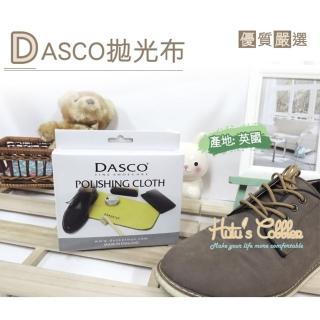 【○糊塗鞋匠○ 優質鞋材】P57 英國伯爵DASCO拋光布(盒)