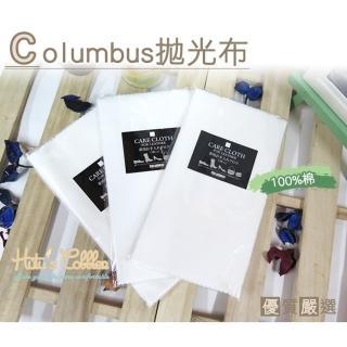 【○糊塗鞋匠○ 優質鞋材】P67 日本Columbus拋光布(包)