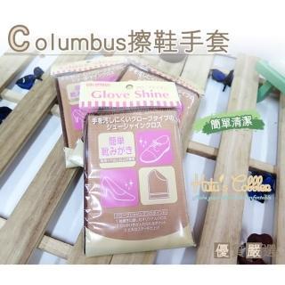 【○糊塗鞋匠○ 優質鞋材】P68 日本Columbus擦鞋手套(個)