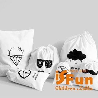 【iSFun】旅行專用*黑白世界收納束口袋六件組/白底