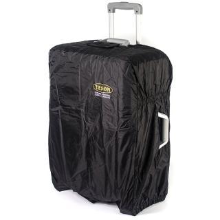 【YESON】18-21吋 耐磨尼龍布防潑水行李箱保護套(MG-8221S)