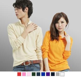 【男人幫】棉質網眼時尚加口袋POLO衫(P2168)